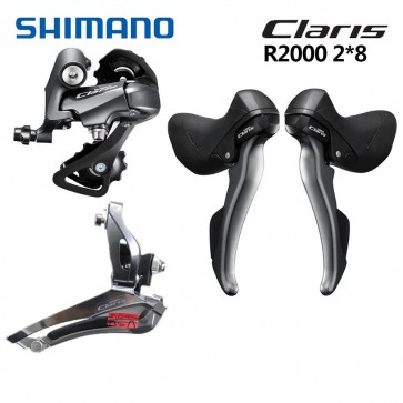 Shimano Claris R2000 Groupset 2x8S Road Bike STI Braze/Clamp Front & Rear Derailleur