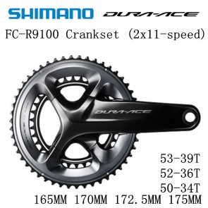 SHIMANO DURA ACE FC-R9100 Crankset HOLLOWTECH II 2x11 Speed